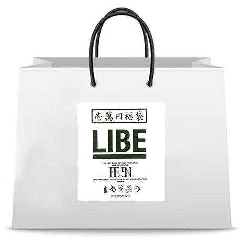 libefb17